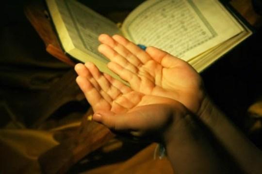 Islamic Prayer To Overcome Enemies | Istikhara Prayer